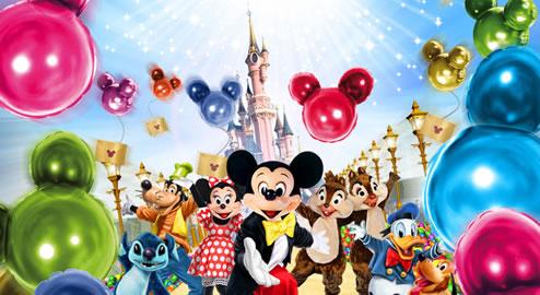 Disneyland paris promo séjour