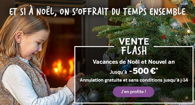 Vente Flash Noël Center Parcs